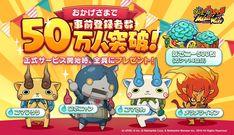 妖怪ウォッチ メダルウォーズ【公式】(@yokai_medalwars)さん | Twitter Gaming Banner, Monsters Inc, Banner Design, Web Design, Layout, Japan, Activities, Games, Videos