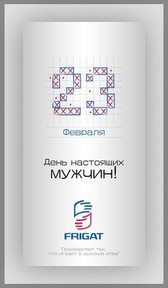 allpix.com / креативные открытки к 23 февраля