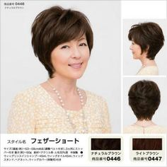 着物 髪型 ショート ミセス | Sanpatsu Short Bob Styles, Middle Hair, Mom Hairstyles, Pixie Cut, Hair Cuts, Hair Beauty, Feminine, Elegant, Stylish