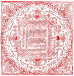 Tibetan Mandala, Tibetan Art, Tibetan Buddhism, Buddhist Art, Islamic Art Pattern, Pattern Art, Tibetan Tattoo, Black Magic Book, Magick Book