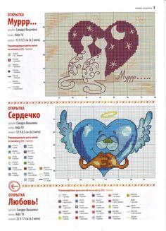 Gallery.ru / Photo # 29 - difference - gada