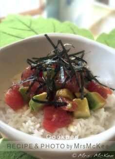 アボカドファンはハマる!おしゃれ簡単「アヒポキ」レシピ♡ - Locari ... 酢飯♡和のアヒポキ丼
