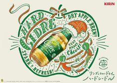 クリスマスのポスターが東京だけの掲載みたいなので、せっかくだし全部載せてみます。  そういえば、今晩CINRA.netでもインタビュー記事載りますので是非!  the interview article alive on CINRA.net ! Chalk it up!