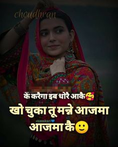 🥺🥺 Desi Quotes, Love Song Quotes, Girly Quotes, Funny Quotes, Dear Zindagi Quotes, Cute Love Images, Life Quotes Pictures, Attitude Quotes For Girls, Punjabi Dress