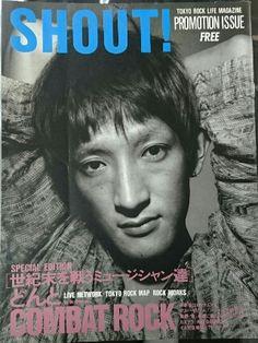 ボガンボス govotebot.rga.com: ずいきの涙~ベスト・オブ・ボ・ガンボス・ライブ・レコーディング: