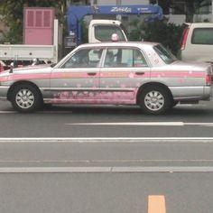 【edogawabashi_yutaka】さんのInstagramをピンしています。 《本牧で見かけた日交のタクシー🚕今時クルーってのもビックリしたけど(笑)桜模様が散りばめられててキレイ🌸しかもシルバーの車体に結構あってる🎵ついでにドライバーさんも女の人だった👌でも…この時期に桜は合わないな~東京では見かけない珍しいモノ見れた👍  #横浜市中区 #本牧 #日本交通 #日交 #タクシー #日産クルー #絶版車 #桜 #横浜限定? クルー自体を見たのがことし初めてじゃないかと思う#など不要部》