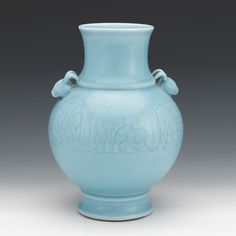 #USA #Antique windowpub.com A Rare and Important Chinese Qing Dynasty Celadon Porcelain Vase, Marked. #USA #Antique windowpub.com
