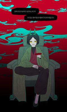 담아감 Kenma Kozume, Kuroken, Gifs, Haikyuu Yaoi, My Hero Academia Shouto, Haikyuu Characters, Character Design References, Character Drawing, Anime Style