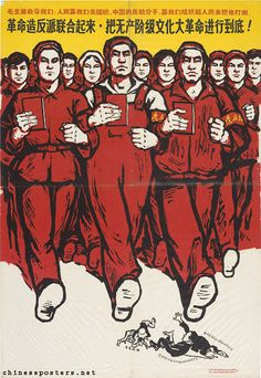 """thesovietbroadcast:"""" Chairman Mao teaches us: It is up to us to organize the people. As for the reactionaries in China, it is up to us to organize the people to overthrow them. Revolutionary Rebel factions unite to wage the Proletarian Cultural. Chinese Propaganda Posters, Chinese Posters, Propaganda Art, Political Posters, Chinese Quotes, Vintage Ads, Vintage Posters, Revolution Poster, Mao Zedong"""