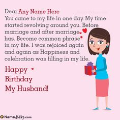 Want to get extra special and romantic bday wishes for husband? So go ahead and get free happy bday wishes for your husband with name and photo. He will love it. Happy Bday Cake, Happy Bday Wishes, Birthday Wishes And Images, Wishes Images, Happy Birthday Me, Bday Wishes For Husband, Wishes For You, Surprise Images, Common Phrases