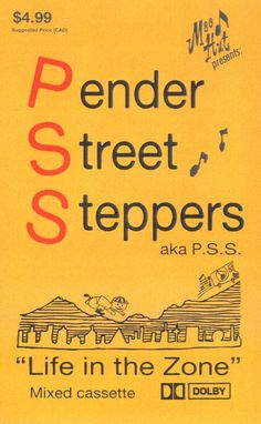 Pender Street Steppers - Life In The Zone (US Mood Hut)