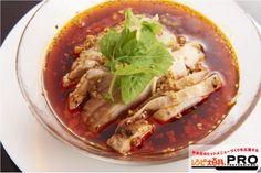麻婆風味のよだれ鶏|レシピ大百科PRO|【味の素KK】業務用商品サイト