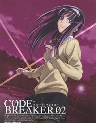Code:Breaker Sakura