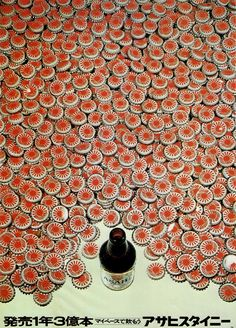 Very cool bottle caps - can we use this in any way for a photography? VINTAGE POSTERS BY KAZUMASA NAGAI