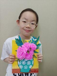 < 어버이날&어린이날 >유아미술/초등미술/창의미술/아동미술/구미동미술/무지개사거리미술/구미초등학교미술/불곡초등미술/크리아트구미동미술 : 네이버 블로그 Diy For Kids, Crafts For Kids, Diy And Crafts, Paper Crafts, Art Lessons For Kids, Toddler Art, Painting For Kids, Art Activities, Spring Crafts