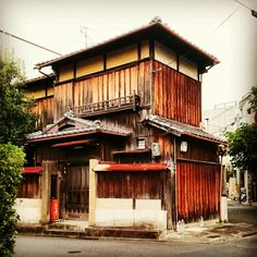 Kyoto beautifull traditional house. Japan. เกียวโต  京