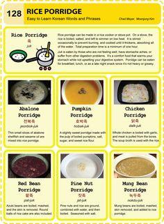 # 128. Rice Porridge