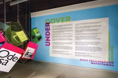 European Design - Undercover Exhibition, Agency: Design Bliss, Agency URL: http://www.designbliss.nl, Category: 33. Exhibition Design, Award: Silver, Year: 2014, Country: Netherlands, City: Amsterdam