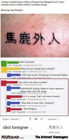 Funny social media Japanese tattoo fail
