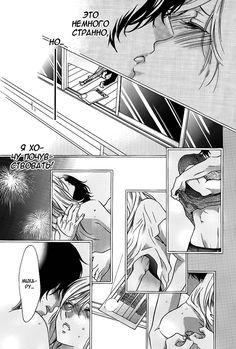 Чтение манги Пока что друзья Сингл - самые свежие переводы. Read manga online! - MintManga.com