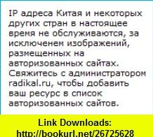 Print the Legend La Vida Y Epoca De John Ford (Spanish Edition) (9788495602145) Scott Eyman , ISBN-10: 8495602148  , ISBN-13: 978-8495602145 ,  , tutorials , pdf , ebook , torrent , downloads , rapidshare , filesonic , hotfile , megaupload , fileserve