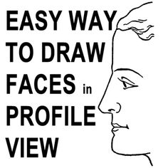 Step finished drawing faces profile view How to Draw Human Faces in Profile Side View with Easy Method Tutorial