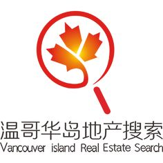 温哥华岛地产搜索网 Realtor Websites, Real Estate Search, Vancouver Island, Letters, Peace, Lettering, Fonts, Letter, Room