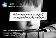 Για το Χαμόγελο του Παιδιού - https://t.co/XgDOw6MM5i #PAOKAction #MakedoniaPalace @hamogelo https://t.co/ex72tTbiaR