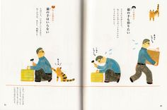 Cat proverb picture book spread 2