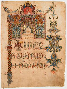 Title Page of the Gospel of John. Illuminator: Sargis (active early 14th century). Illustrated manuscript. Date: 1300–1310. Armenian. Ink, opaque watercolor, and gold on paper. Byzantine-style geometric patterns fill the rest of the incipit. Bird-shaped letters form the first words of the text. At the top is Christ, framed by peacocks, who raises his hand in blessing. Early Armenian theologians described birds as representing souls flying to heaven.