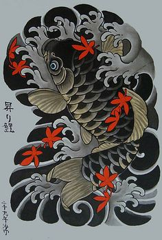 hawaiian tattoos name Japanese Tattoo Designs, Japanese Tattoo Art, Japanese Sleeve Tattoos, Asian Tattoos, Up Tattoos, Body Art Tattoos, Child Tattoos, Couple Tattoos, Koi Tattoo Sleeve