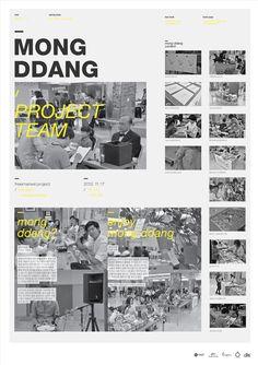 mong-ddang freemarket poster