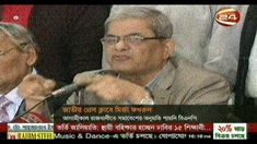 Today Live 5 January 2018 Bangla News Latest Bangladesh News Update Bangla TV News Update