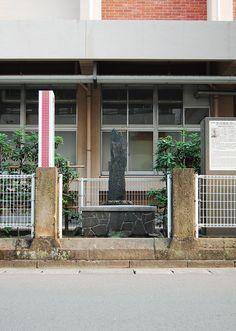 東郷平八郎生誕の地(鹿児島県鹿児島市)