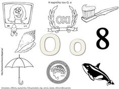 Δραστηριότητες, παιδαγωγικό και εποπτικό υλικό για το Νηπιαγωγείο: Ασπρόμαυρες… Greek Alphabet, Speech And Language, Learn To Read, Literacy, Peace, Teaching, Writing, School, Blog
