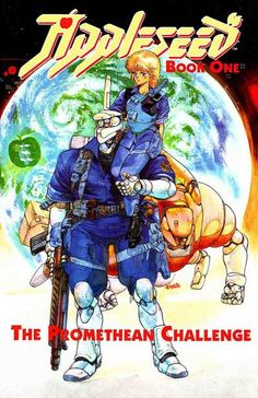 Appleseed #1 - bought this back in 1989 and the sequels, probably the best manga comic series in the world.