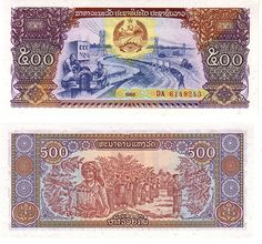 1988 series Laotian 500-kip banknote, featuring the hydroelectric power industry and the coat of arms of Laos on the obverse side, and fruit harvest on the reverse side.