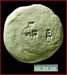 Ancient Babylonian Value for Pi. The tablets were found in Susa, in ancient times capital city of the Elamite Empire. (It also happens to be one of the oldest continuously inhabited cities in the world, at more than 7000 years.)