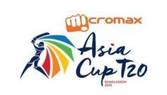 Oman vs United Arab Emirates Scorecard | Asia Cup T20 2016 Qualifier | Feb 22