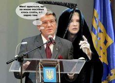 Команда «России» : Война и Мир