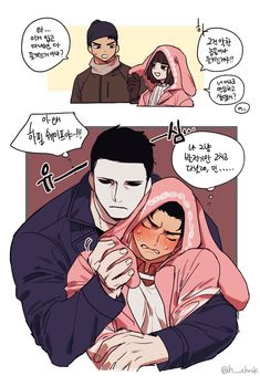 Scary Movie Characters, Scary Movies, Horror Movies, Noche Halloween, Michael Myers Memes, Jake Park, Anime Meme Face, Cute Couple Art, Anime Weapons