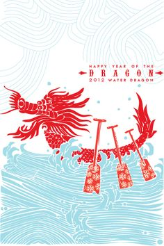 via birddog press blog  Gong Hei Fat Choi! Happy Year of the Dragon!