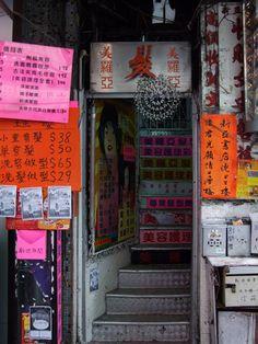 Hong Kong doorway
