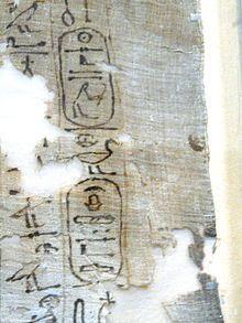 Fragment of the death shroud of Ahmose bearing Seqenenre Tao's titulary, Museo Egizio @Jess Pearl Liu zheng.wikipedia.org