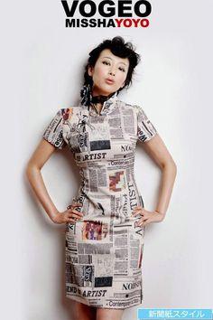 china dress チャイナドレス ニュースタイル 結婚式ドレス、二次会、パーティー、演奏会、披露宴--九六商圏 - 海外ファッション激安通販サイト | 海外通販 | 個人輸入 | 日本未入荷の海外セレブファッション