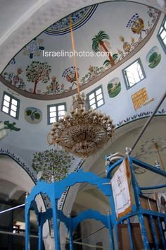 Safed, Abuhav Synagogue (pinned by hdsaa.org)