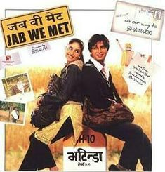 Jab we met Escher Tessellations, Shahid Kapoor, Kareena Kapoor, Clueless Outfits, Movie Covers, Full Movies Download, Aesthetic Pictures, Comebacks, Actors & Actresses