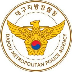 National Police, Nation State, Criminal Law, Military Police, Diy And Crafts, Korea, College, Videos, Sports