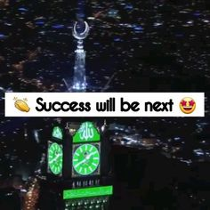 Beautiful Quotes About Allah, Beautiful Islamic Quotes, Quran Quotes Love, Islamic Inspirational Quotes, Best Islamic Images, Islamic Videos, Islamic Phrases, Islamic Messages, Islamic Nasheed