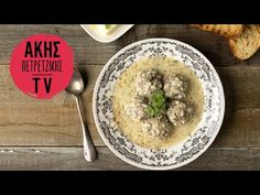 Γιουβαρλάκια αβγολέμονο από τον Άκη Πετρετζίκη. Φτιάξτε το αγαπημένο παραδοσιακό φαγητό γιουβαρλάκια με αρωματικό αβγολέμονο! Τέλειο γεύμα!